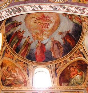 Cupola del pozzo dei martiri